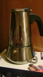 Кофеварка гейзерная Кamallie на 4 чашки